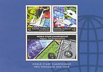 SNA Stamp Championship